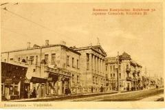Old Vladivostok 0002