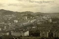 Old Vladivostok 0007