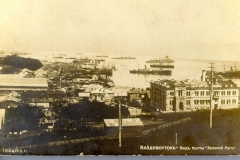 Old Vladivostok 0013