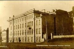 Old Vladivostok 0015