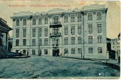 Old Vladivostok 0016