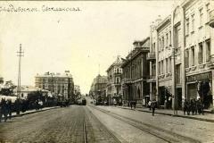 Old Vladivostok 0023