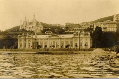 Old Vladivostok 0025