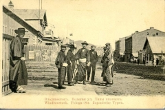 Old Vladivostok 0026