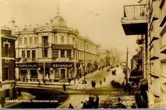 Old Vladivostok 0027