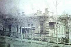Old Vladivostok 0181