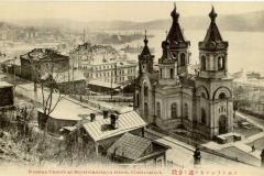 Old Vladivostok 0450