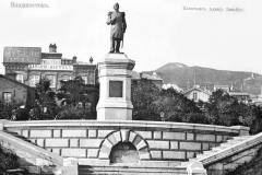 Old Vladivostok 0460