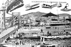 Old Vladivostok 0463