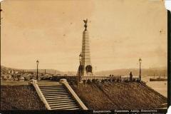 _s_vladivostok_monument_nevelsky_1900